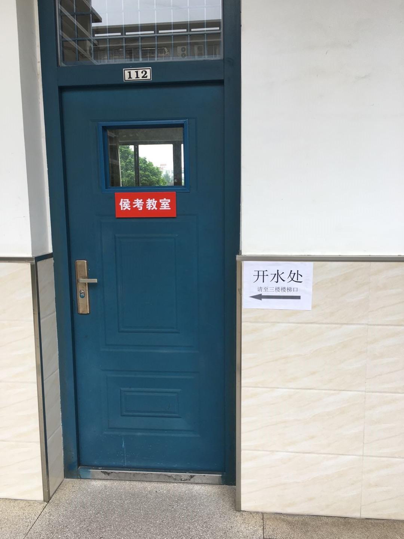 2013年江苏单招试卷_校园服务中心顺利完成2020江苏省对口单招考试服务保障工作